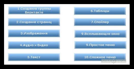 Как сделать кнопку для меню в вконтакте