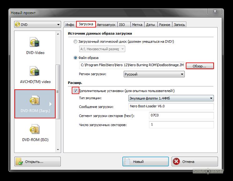 Как создать загрузочный диск nero 8 - Uinzone.ru