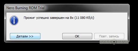 Как в неро 7 сделать загрузочный диск