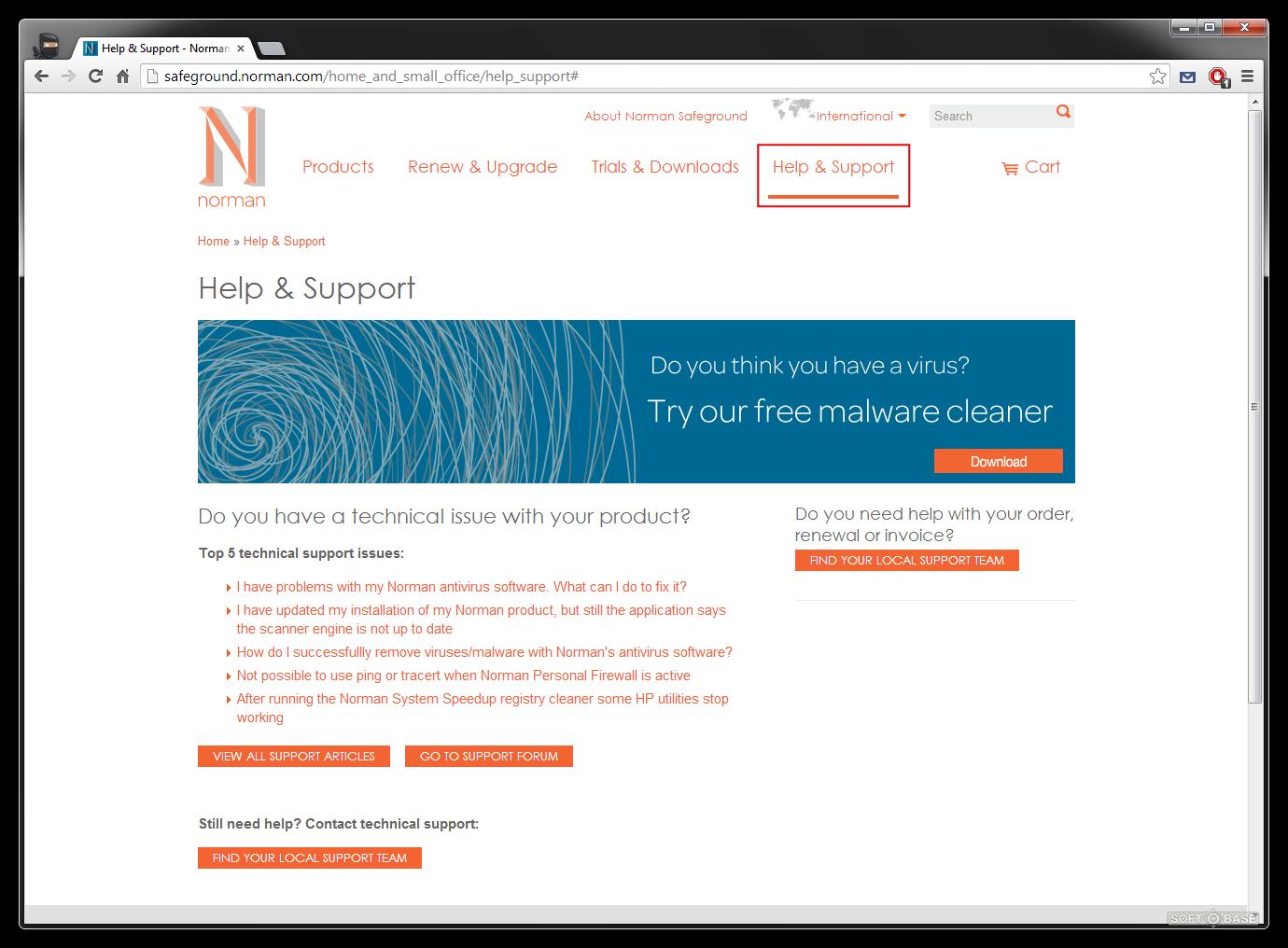 клинер официальный сайт