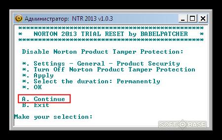 Norton Internet Security Русификатор