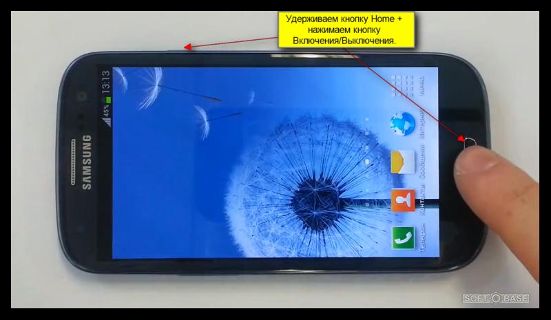 Как сделать скрин экрана на самсунг галакси
