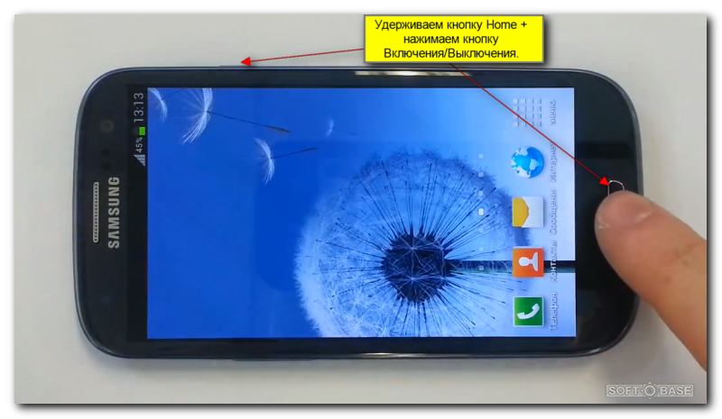 Как на планшете самсунг галакси таб сделать скриншот экрана