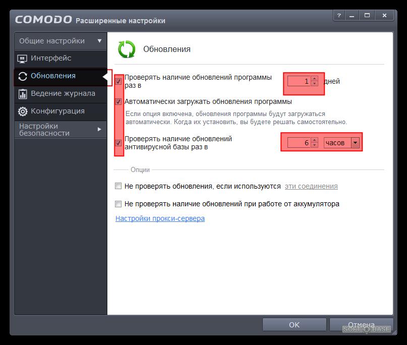 Настройка Comodo Internet Security