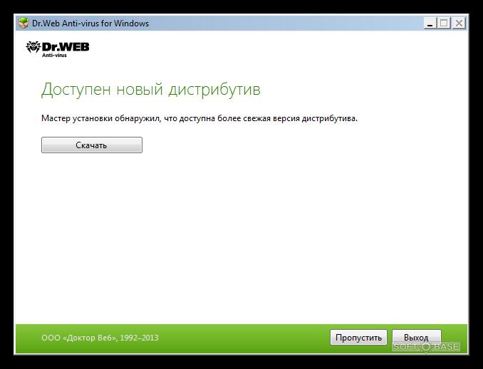 Инструкция по установке антивируса dr web