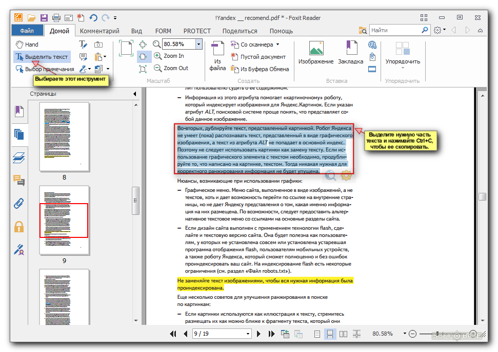 foxit reader pdf to word converter