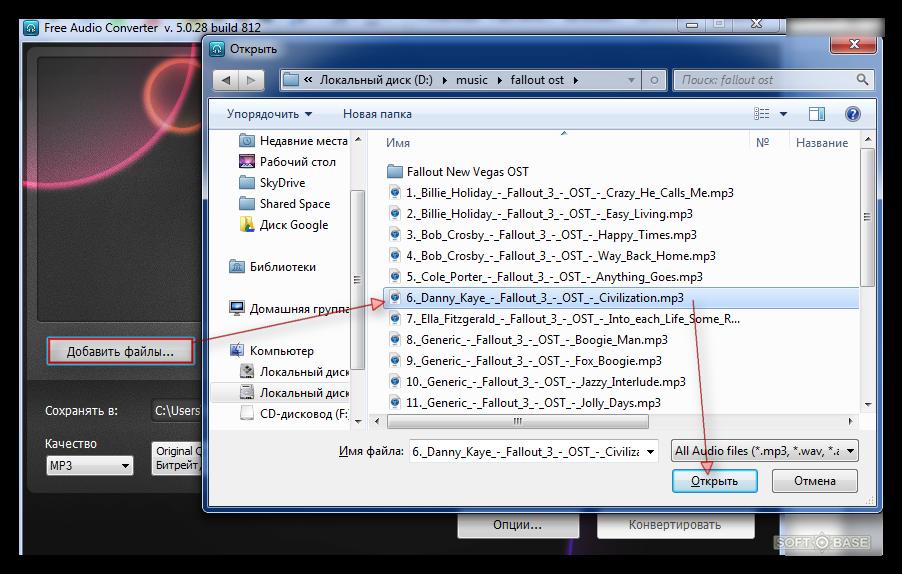 Программу для записи звука в мп3