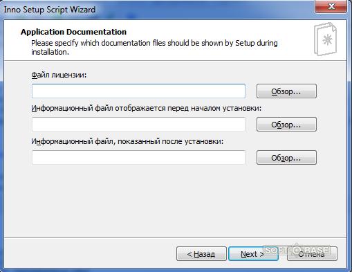 Как сделать setup файл