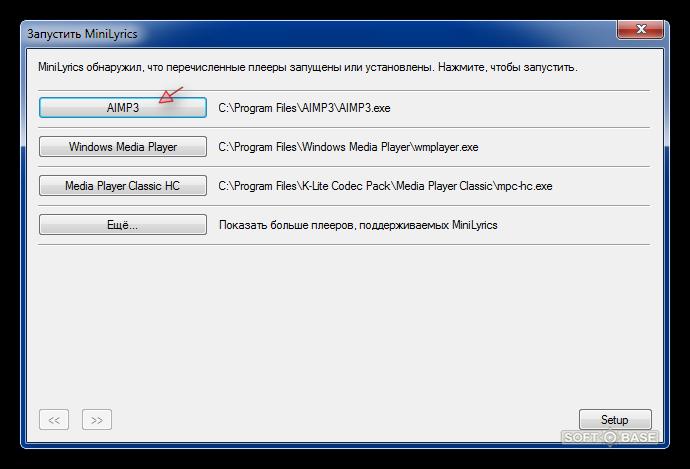 Aimp 4 minilyrics | AIMP 가사 출력  2019-03-21
