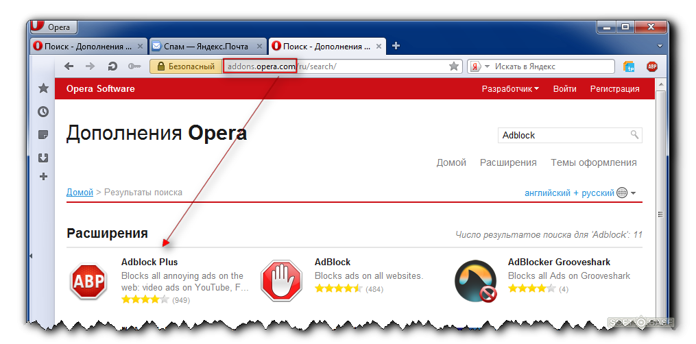адблок опера