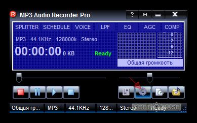 Скачать программы для mp3 на русском языке