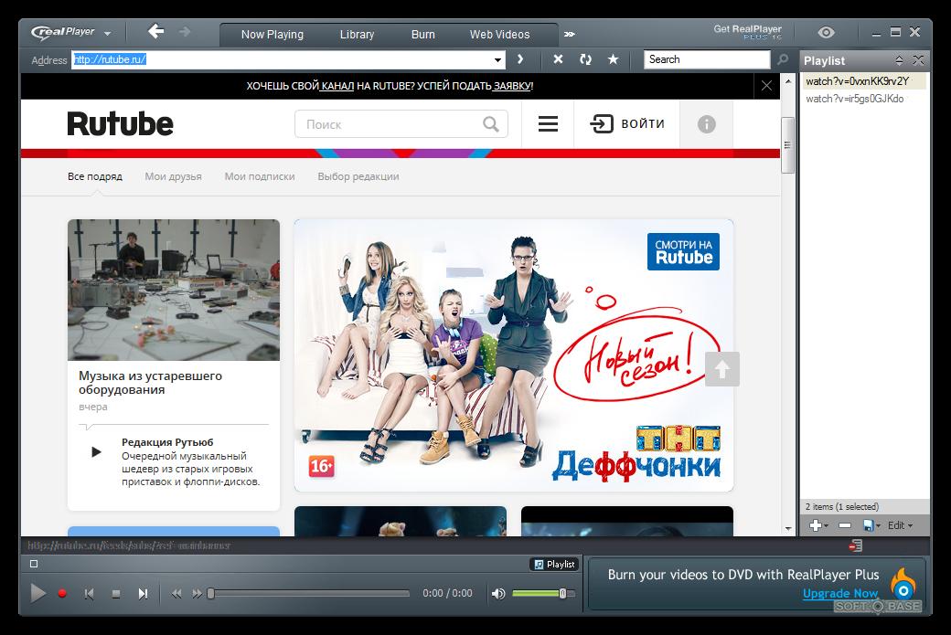 1 способ скачивания видео с сайтов вконтакте, одноклассники, youtube, rutube, mailru и других