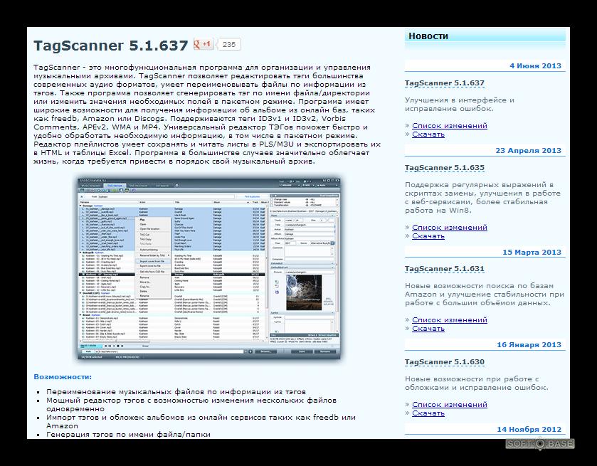 Alcatel One Touch 7041d прошивка скачать - картинка 4