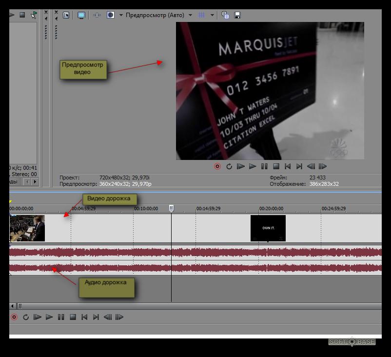 скачать программу чтоб обрезать видео - фото 7