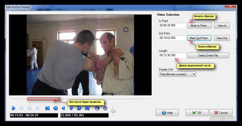 инструкция Videomach img-1