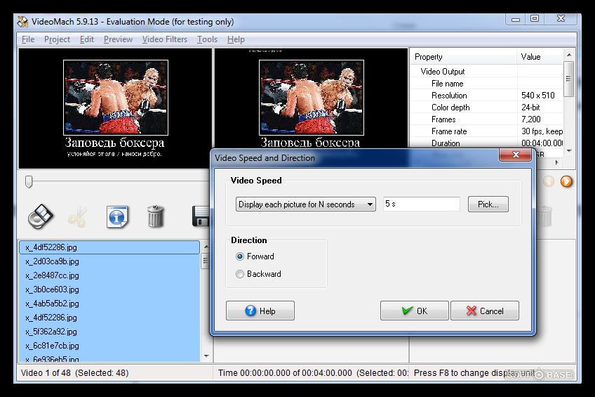 Скачать программу для создания мувиков videomach final