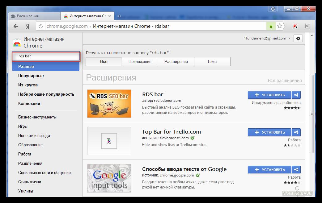 Как сделать расширения в яндекс браузер - Leksco.ru