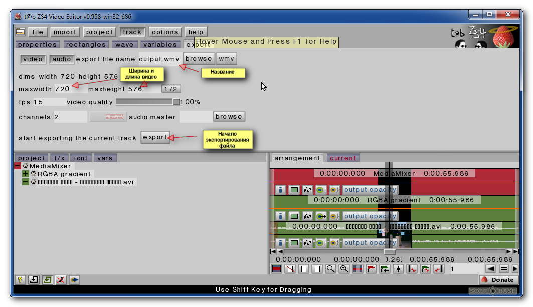 Avs video editor инструкция