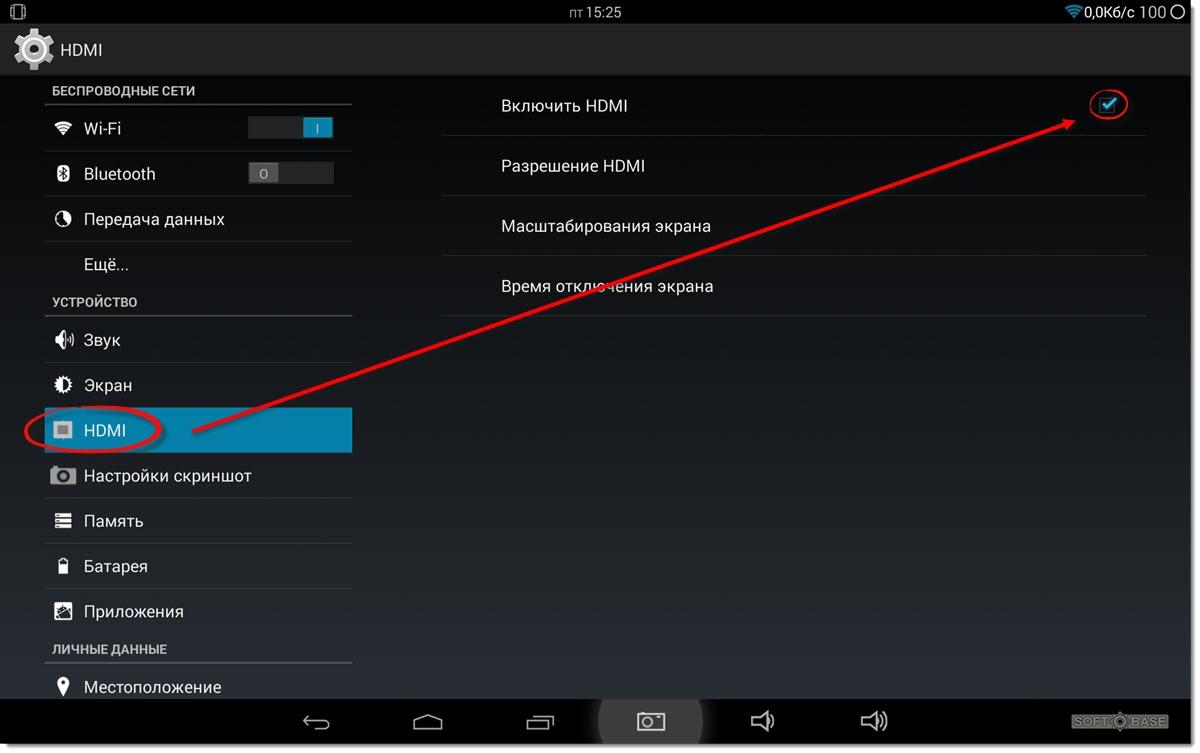Как на андроиде сделать меньше экранов
