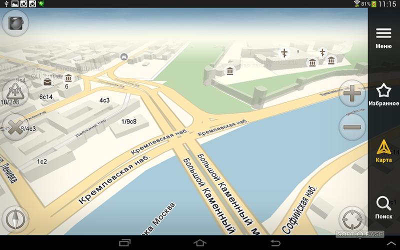 яндекс навигатор для андроид без интернета - фото 9