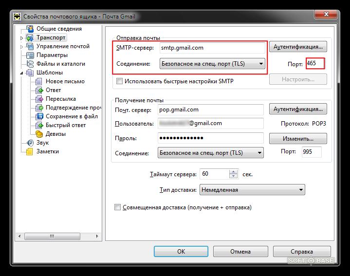 Как сделать патент для граждан молдавии