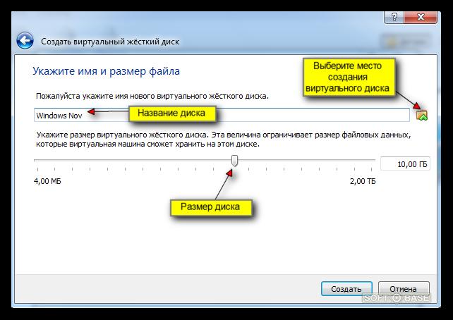 """Как создать жесткий диск virtualbox """" Tib Wot"""