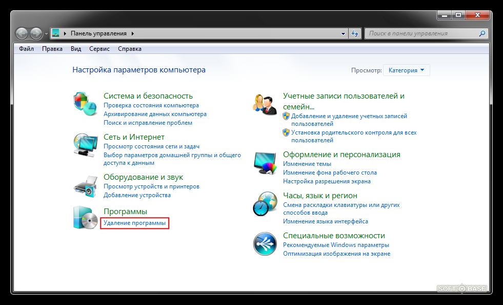 как удалить vkontaktedj с компа полностью