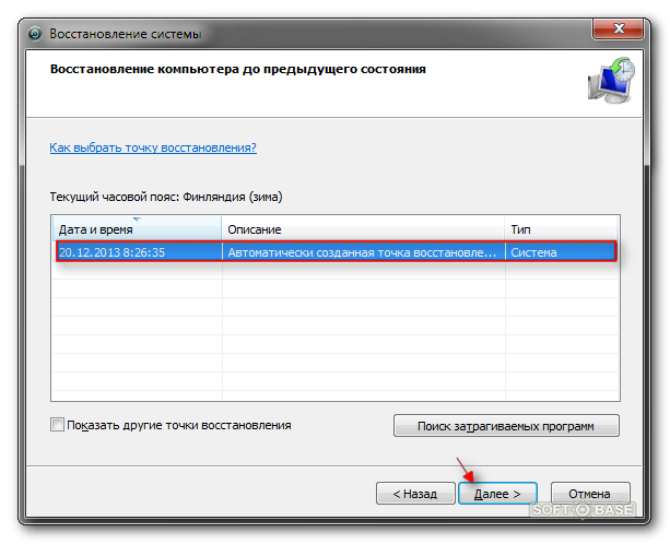Как сделать откат системы Windows 8 и 8.1 o