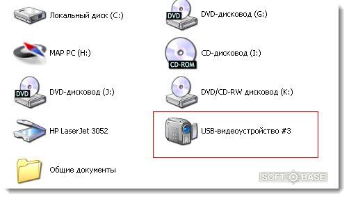 функциям термобелье подключение 2х веб камер н ноутбуке присмотритесь составу термобелья