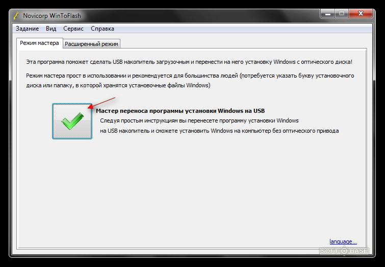 Скачать бесплатно драйвера на дисковод windows 7