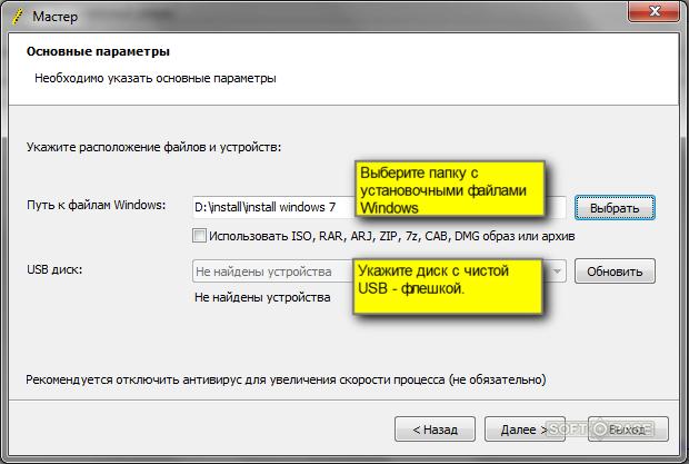 Драйвер для Дисковода Оптических Дисков Windows 7