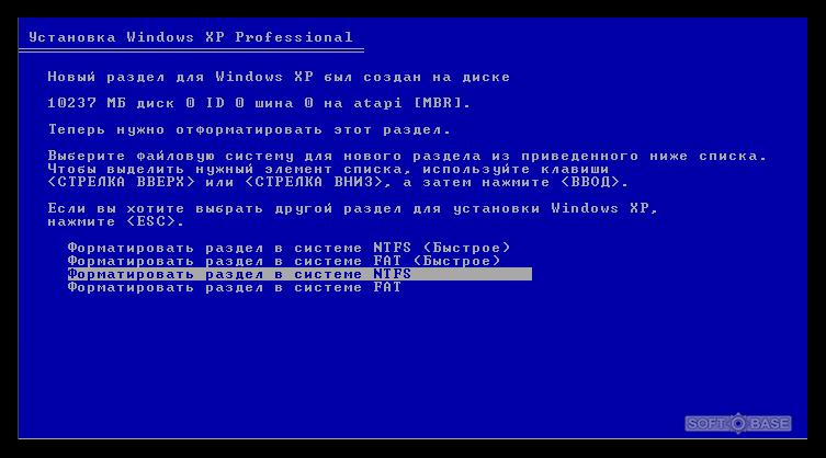 Как установить винду 10 на ноутбуке - f95a