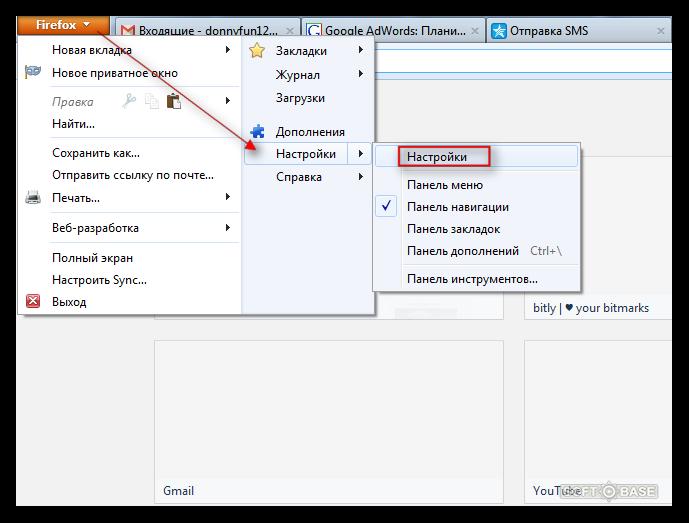 Как сделать поля в браузере