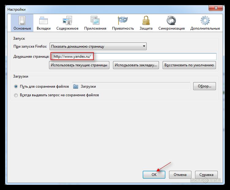 Как сделать в опере яндекс главным браузером