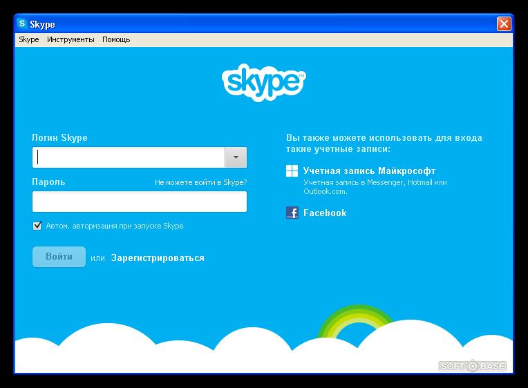 регистрация по скайпу - фото 11