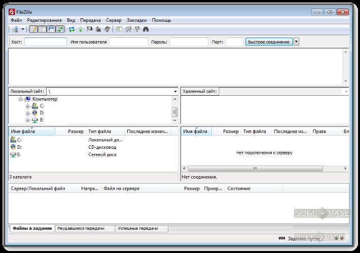 FileZilla 3.11.0 2015 32/64