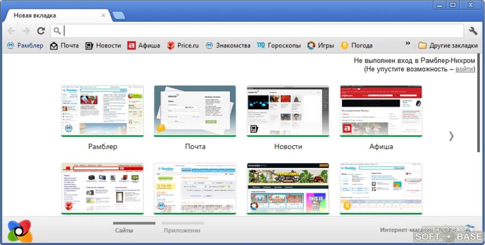 Браузеры о которых никто не знает. Альтернативные браузеры.