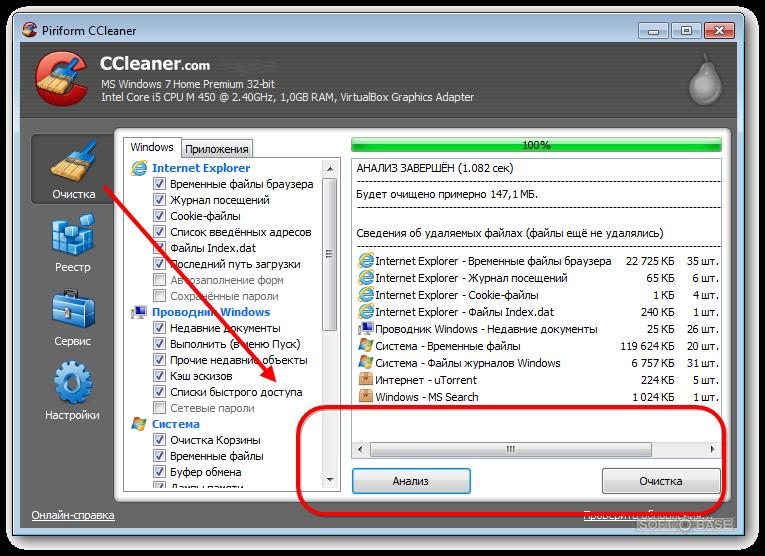 почему не работает Utorrent - фото 10