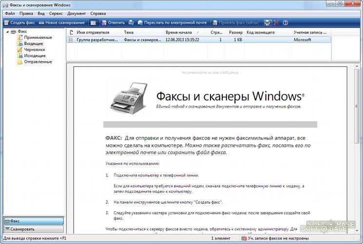 программа для отправки факсов с компьютера