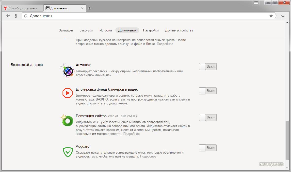 Как сделать чтобы вкладки в браузере не прятались