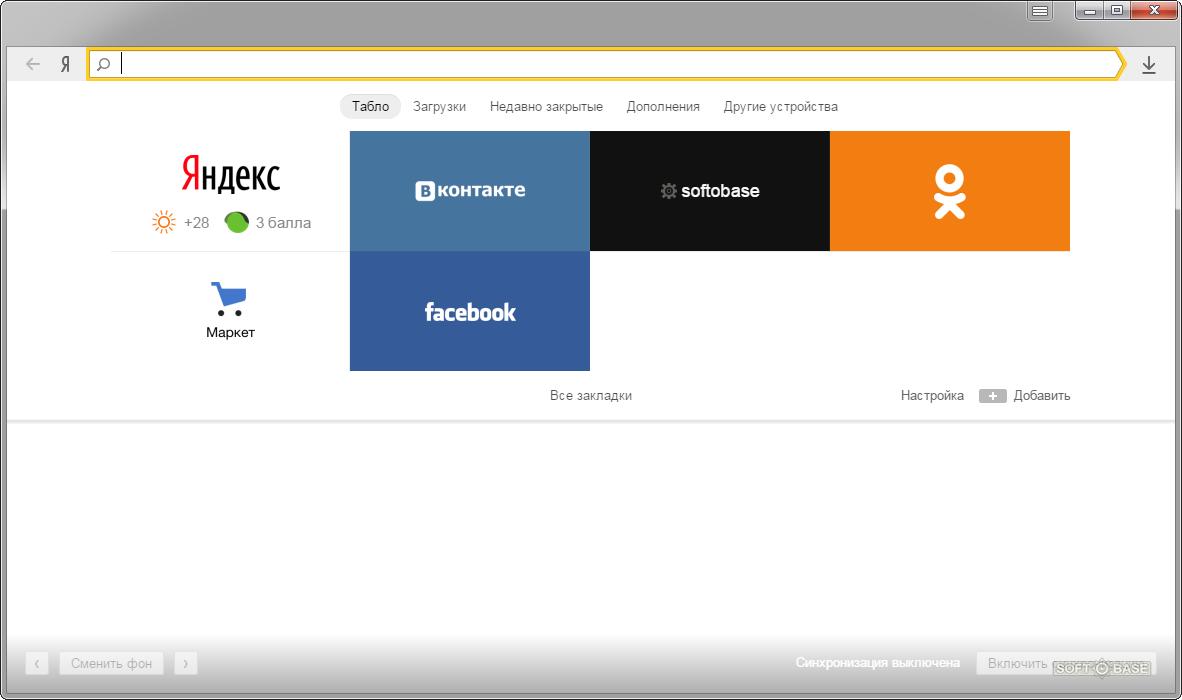 Disadvantages Yandex » Investor Relations