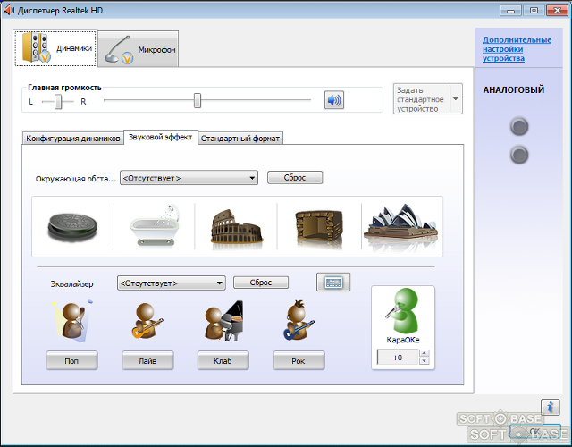 Realtek network drivers for RTL and Windows XP 32bit