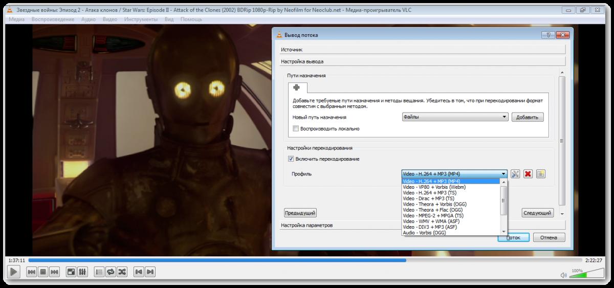 Как сделать чтобы веб камера была во весь экран 645